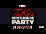 Take's PP - группы(20.10.2016) Pomi