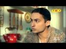 Игорь и Лена 4 серия