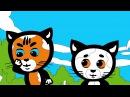 Три котенка | Раскраски | Мультики для самых маленьких
