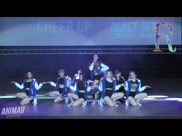 ANIMAU 2016: EXPO. Blast-Off (Златоуст/Челябинск): TWICE - Cheer Up (트와이스 Cover)