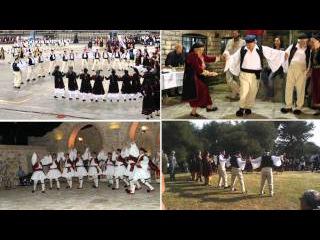 Και χορεύει η Ελλάδα - Γιάννης Κατέβας