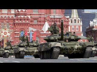 Минобороны РФ в честь Дня Победы разработало новую стратегию военного шоу на Красной Площади