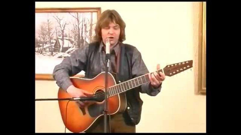 Клуб авторской песни Алексей Витаков 2003 г