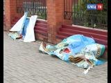 В центре Ельца сорваны плакаты с изображением мемориалов городов воинской славы