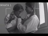 сериал Слежка #1 ' Виртуальный секс ' от создателей проекта Брачное Чтиво