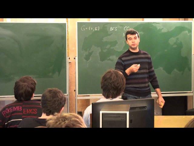 Лекция 3 Алгоритмы во внешней памяти Максим Бабенко Лекториум смотреть онлайн без регистрации