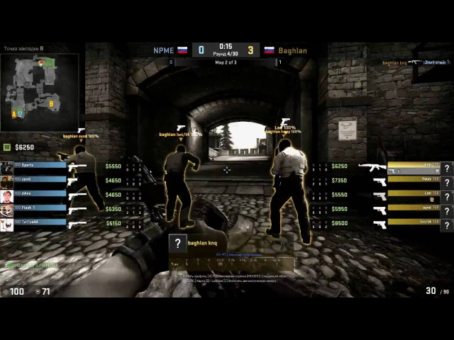 Baghlan vs NPME, ProSeries 16, map 2 Cbbl