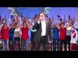 Вперед, Россия!  Антон Барило, ансабль русской песни Талица, клуб Энергия движени...