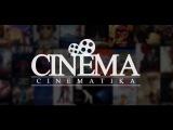 Intro Cinematika от @Line_Art_d.s (2d графика)