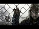 АлисА Дети последних дней новый клип
