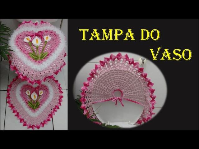 Jogo de Banheiro Coração Tampa do Vaso Wilma Crochê