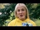 Звертається Інна Черняк чемпіон літніх Паралімпійських ігор у Ріо де Жанейро