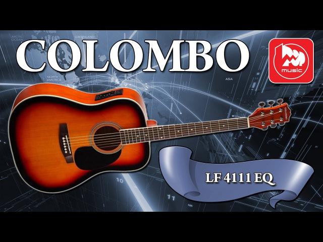 Электроакустика COLOMBO LF-4111EQ