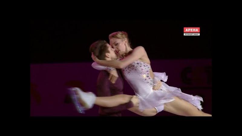 Aleksandra Stepanova / Ivan Bukin EX 2016 Cup of China