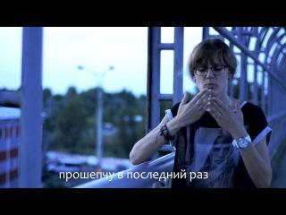Стас Шуринс песня