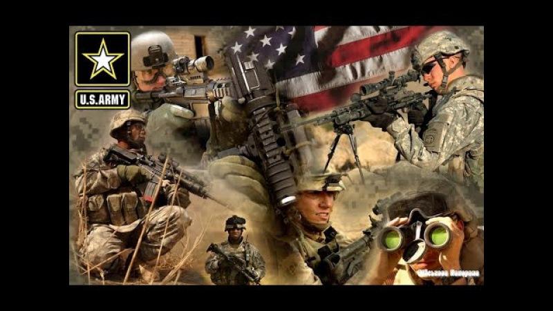 Военная Тайна Боеспособность армии США