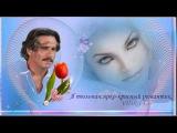 Красивые цветы и любовь Музыка для души