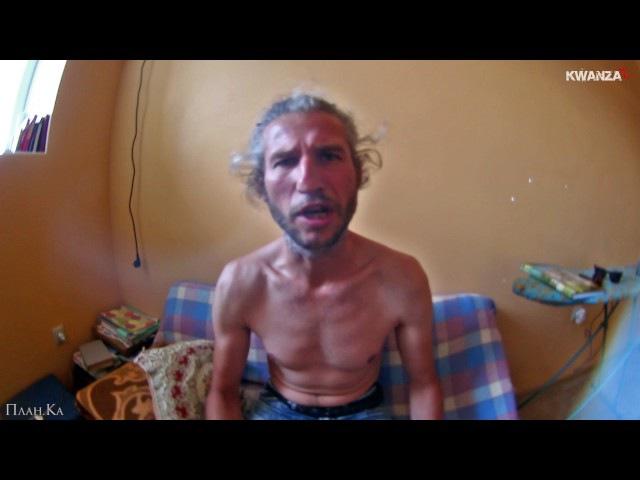 НИХЕРАСЕ Сезон 3 Эпизод 38 Псих Песочные люди Ростов на Дону