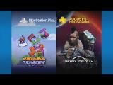 PlayStation Plus – Август 2016 бесплатные игры (PS4)