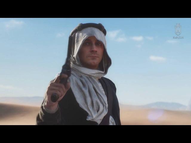 Battlefield 1 - Неофициальный сюжетный трейлер