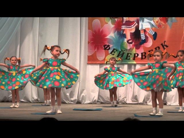 Танцевальный ансамбль Ладушки. Танец Дождик.