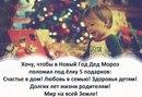 Екатерина Рощина фото #38
