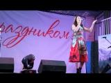 День города Щёлково - 2016 концерт (Полина Смолова - песня