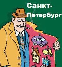 Куплю продам объявления санкт петербург частные объявления беларусь минск