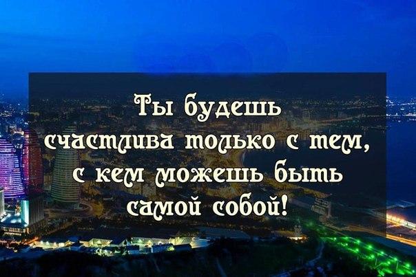 https://pp.vk.me/c604330/v604330088/1096d/NSjIp1lFXbg.jpg