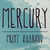 Типография «Меркурий принт»