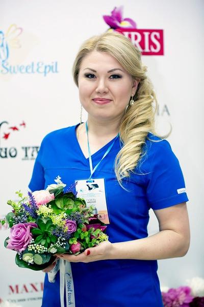 Гузель Загировна
