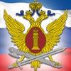 УФСИН России по г. Москве