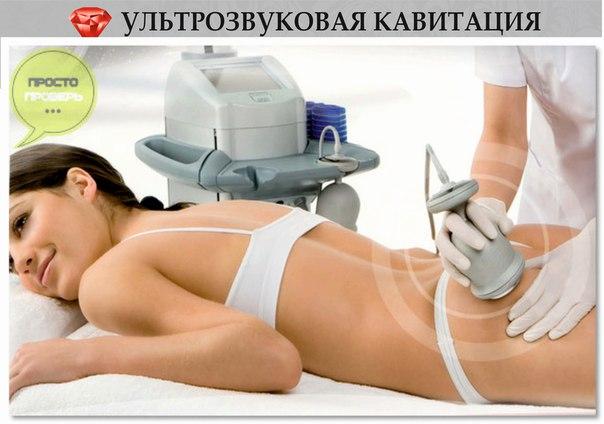 Центр похудения Слим Клиник снижение веса и коррекция