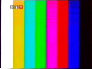 Конец эфира (РТР, 8.07.2001)