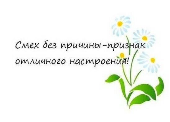 https://pp.vk.me/c604330/v604330366/12c98/vgiJRW_4eGk.jpg