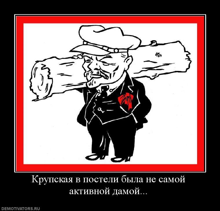 Анекдоты Про Революцию