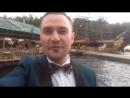 Свадьба Кости и Вали !))