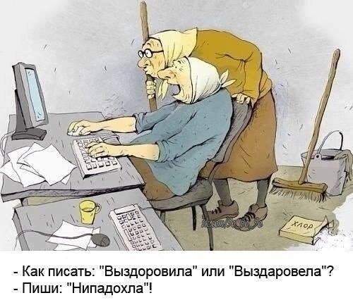 https://pp.vk.me/c604330/v604330458/2c2de/4gXw0KoOyWE.jpg