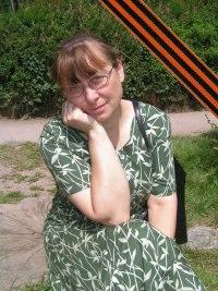 Светлана Бетц(Степанищева)