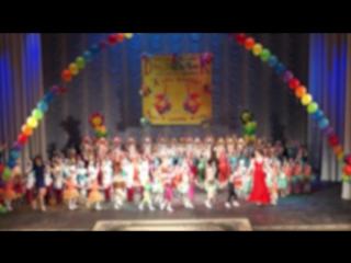 Праздничный концерт Образцового детского хореографического ансамбля