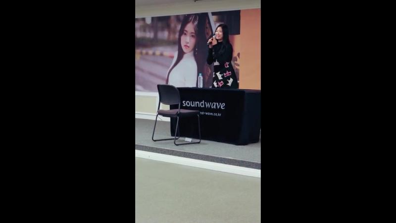 161203 HyunJin - Fansign Event