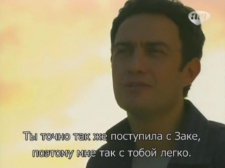 Безрассудное сердце (139 серия)