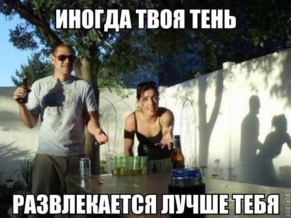 https://pp.vk.me/c604330/v604330726/2a775/MGjQ5m120vQ.jpg