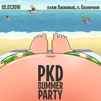 PKD SUMMER PARTY