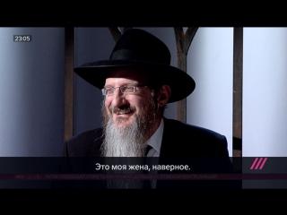 Берл Лазар о «спецназе Кадырова»
