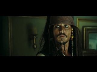 Пираты Карибского моря 5: Мертвецы не рассказывают сказки (2017) - Трейлер (720p)