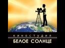А.П. Чехов «ДИПЛОМАТ» Этюд. Пробы.