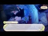 PS Vita「猛獣たちとお姫様」 プレイムービー6「ヘンリク」編