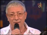 Леонид Телешев - Между мной и тобой (канал Ля минор) 2008
