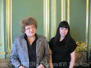 100-летие Российского института истории искусств